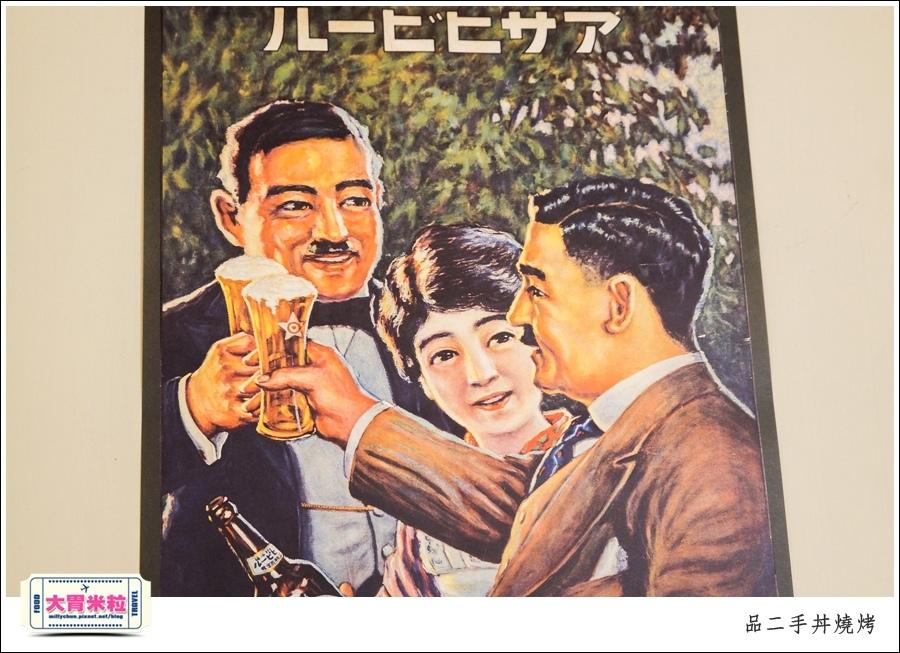嘉義品二手丼燒烤@嘉義日式料理推薦@大胃米粒0064.jpg