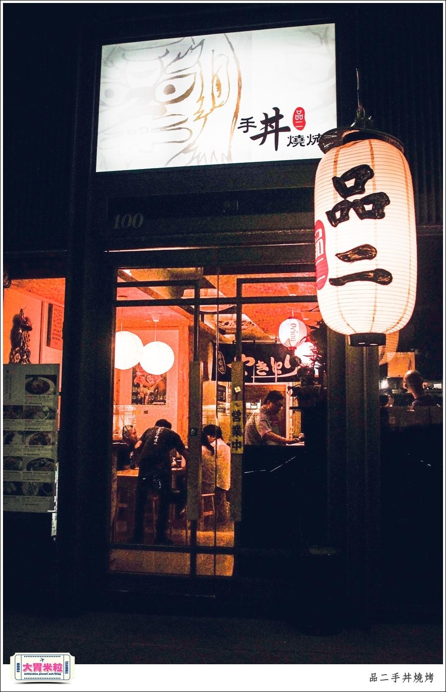 嘉義品二手丼燒烤@嘉義日式料理推薦@大胃米粒0065.jpg