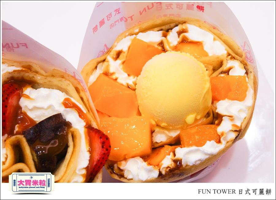 FUN TOWER日式可麗餅(高雄明華店)@高雄可麗餅甜點推薦@大胃米粒0034.jpg