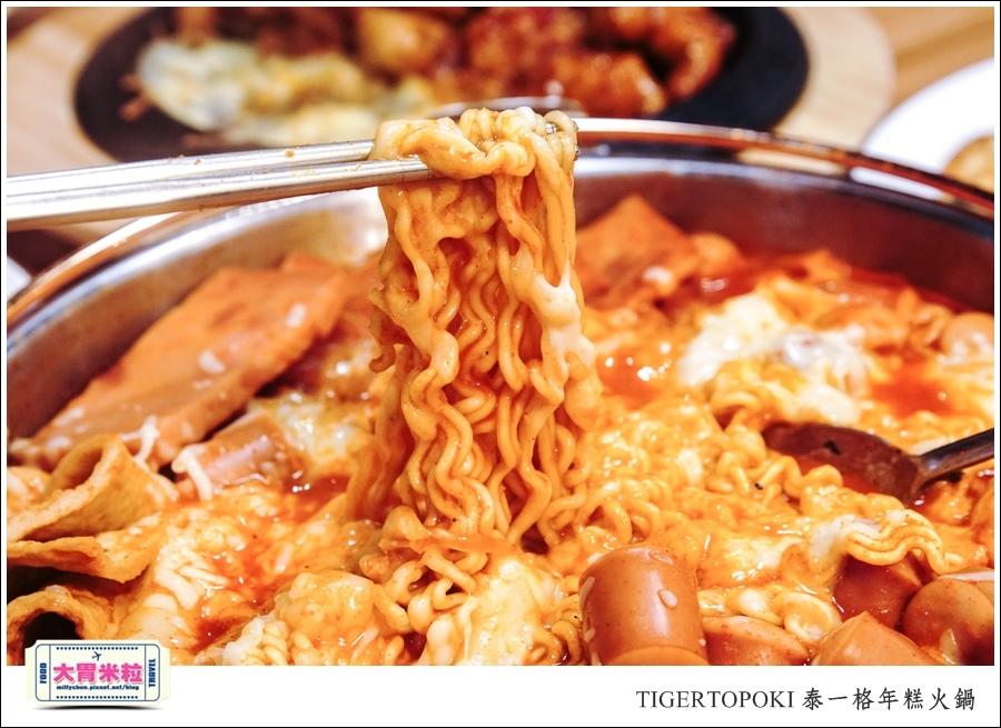 TIGERTOPOKI泰一格年糕火鍋(高雄漢神店)@高雄韓式料理推薦@大胃米粒0090.jpg