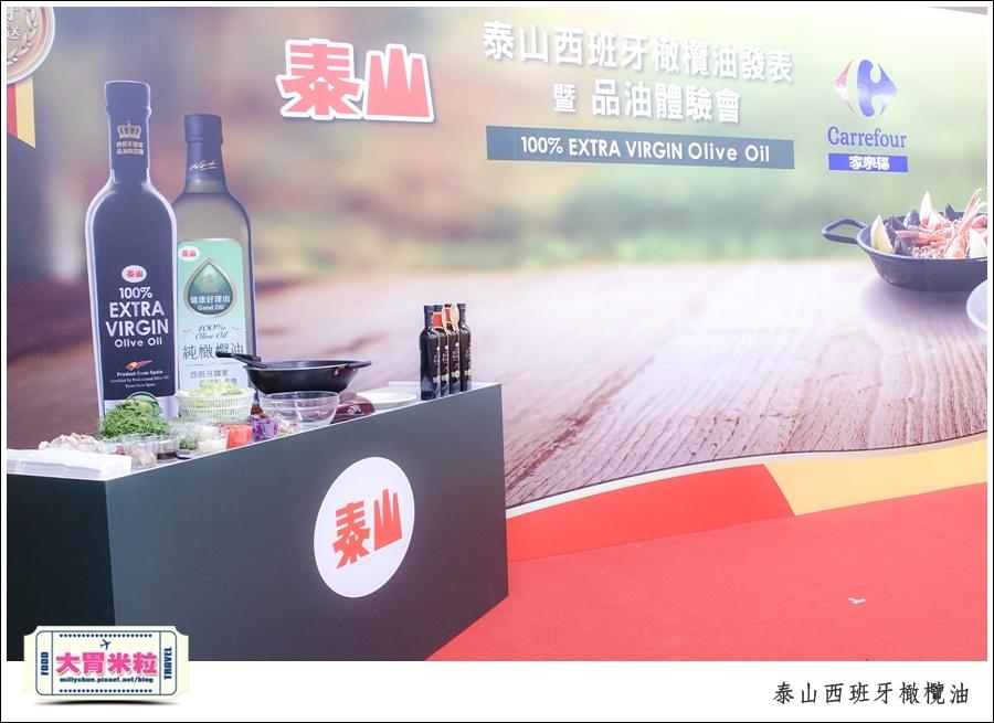 泰山西班牙橄欖油推薦@橄欖油料理@大胃米粒0008.jpg