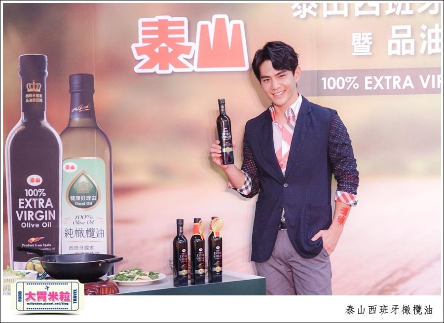 泰山西班牙橄欖油推薦@橄欖油料理@大胃米粒0023.jpg