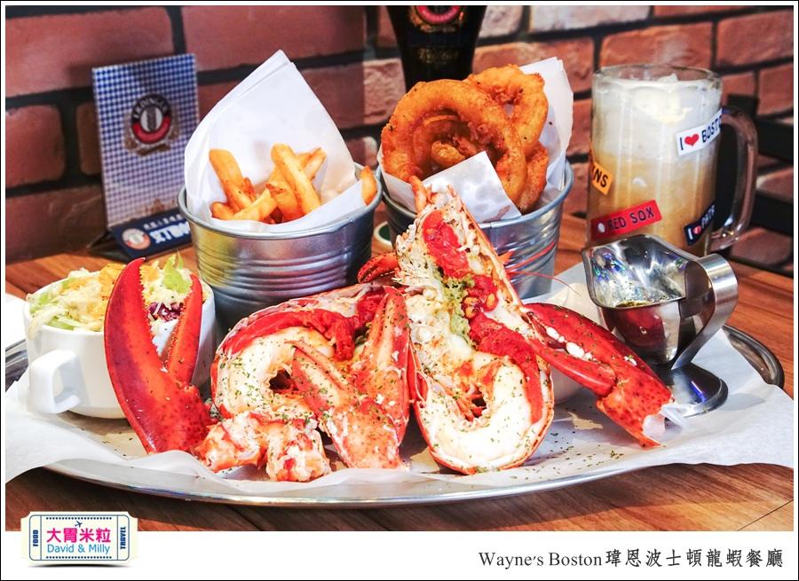 台北龍蝦餐廳推薦@Wayne's Boston瑋恩波士頓龍蝦餐酒館@大胃米粒0044.jpg