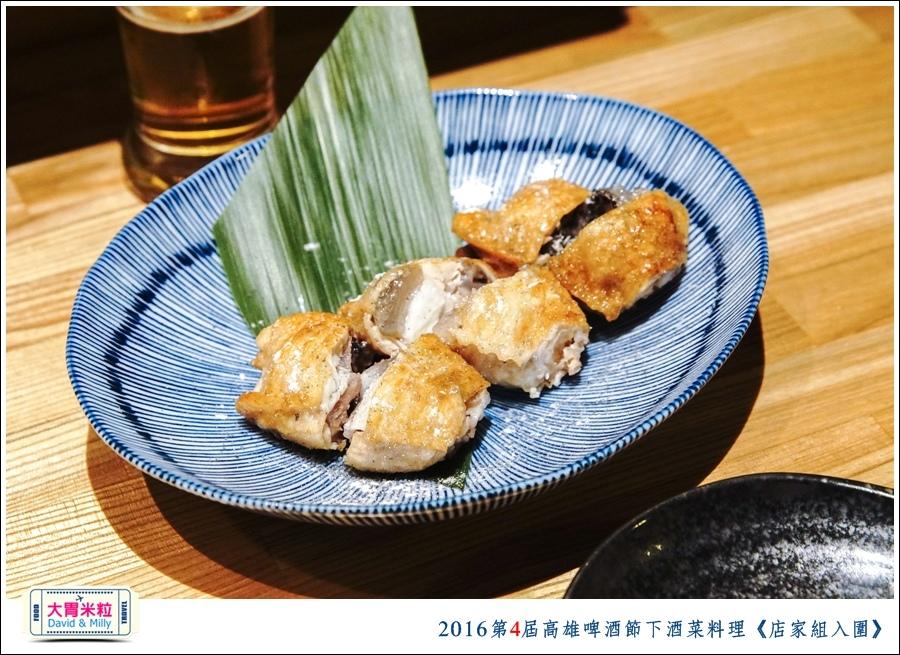 2016第4屆高雄啤酒節下酒菜料理競賽2@大胃米粒0060.jpg