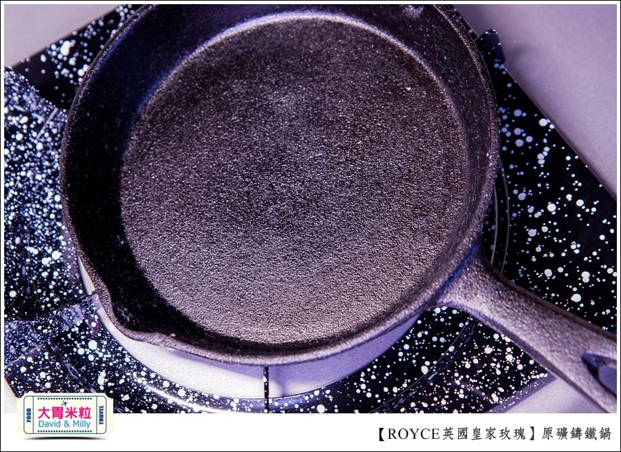 鑄鐵鍋開箱推薦@ROYCE英國皇家玫瑰原礦鑄鐵鍋組@大胃米粒0008.jpg