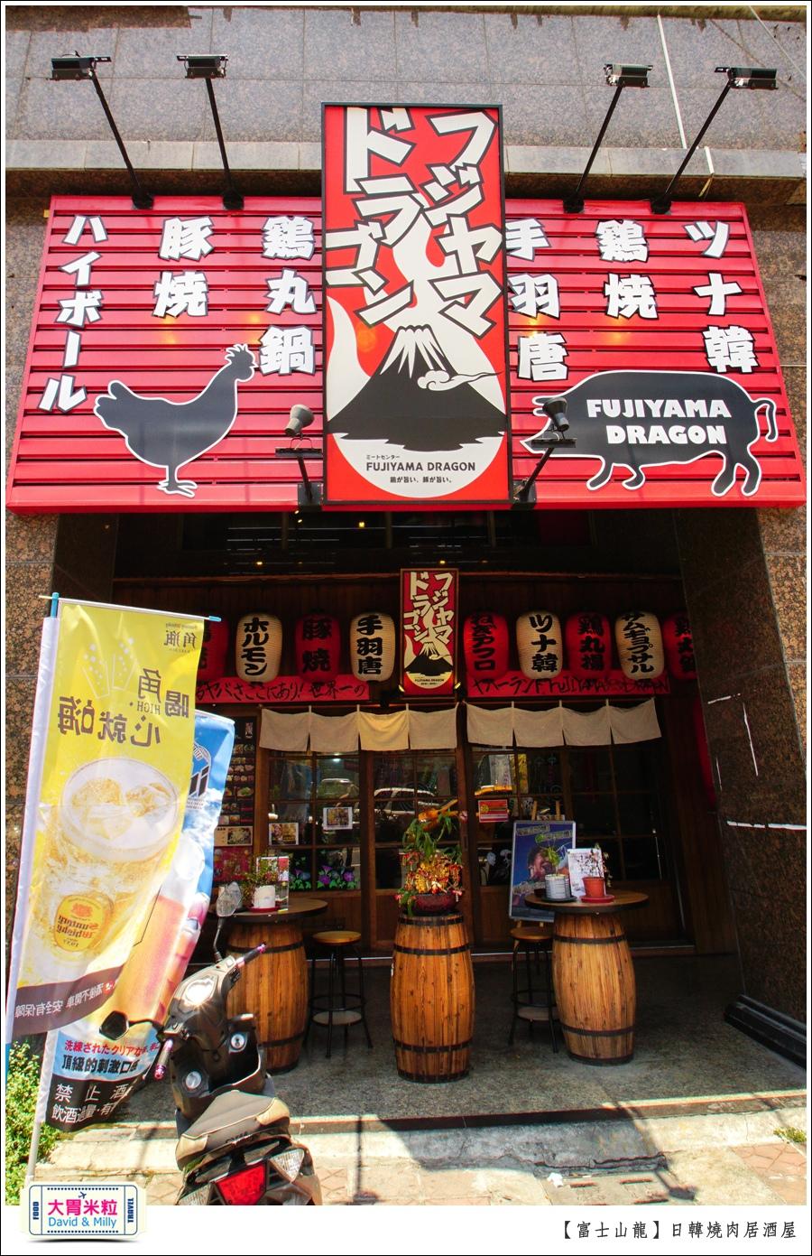 高雄日韓燒肉居酒屋推薦@富士山龍高雄店@大胃米粒0001.jpg