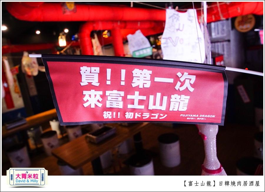 高雄日韓燒肉居酒屋推薦@富士山龍高雄店@大胃米粒0013.jpg
