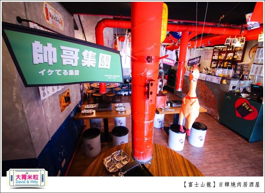 高雄日韓燒肉居酒屋推薦@富士山龍高雄店@大胃米粒0014.jpg