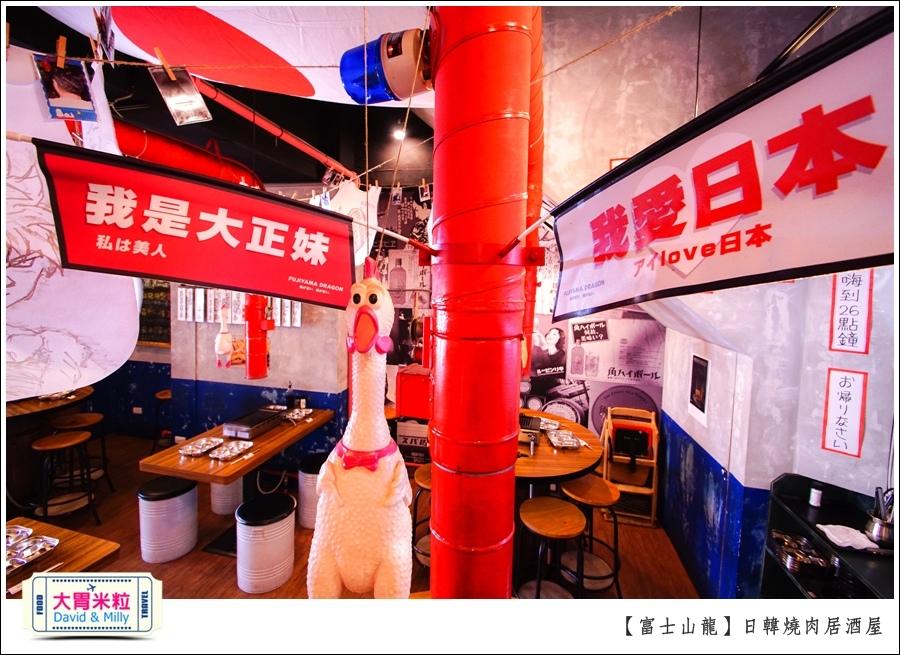 高雄日韓燒肉居酒屋推薦@富士山龍高雄店@大胃米粒0015.jpg