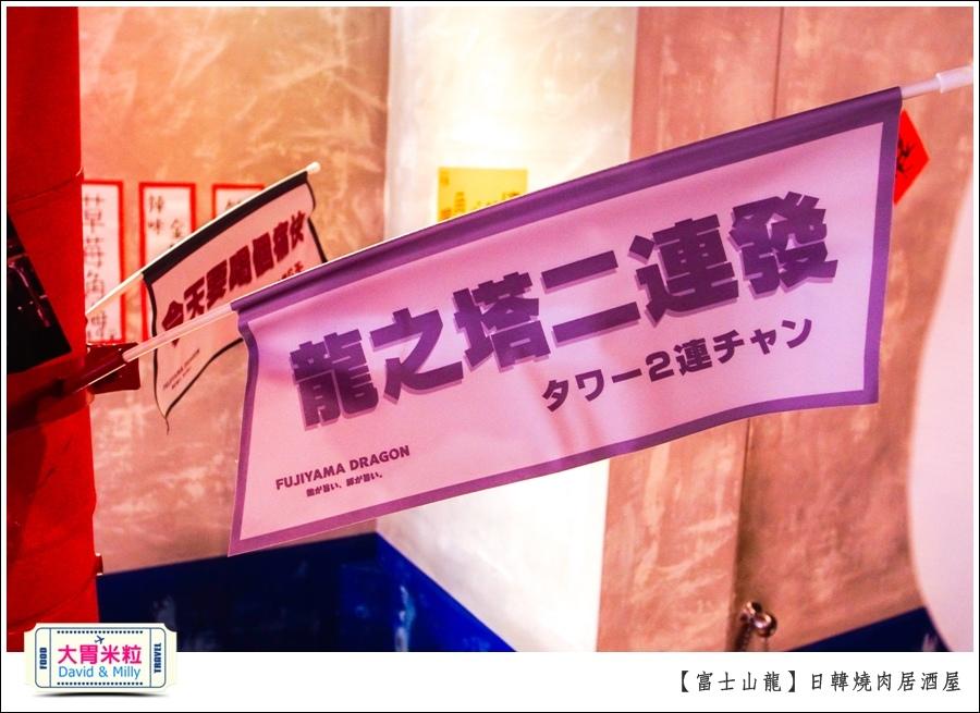 高雄日韓燒肉居酒屋推薦@富士山龍高雄店@大胃米粒0016.jpg