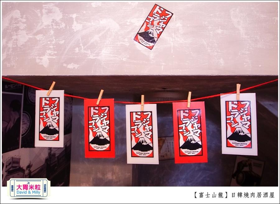 高雄日韓燒肉居酒屋推薦@富士山龍高雄店@大胃米粒0017.jpg