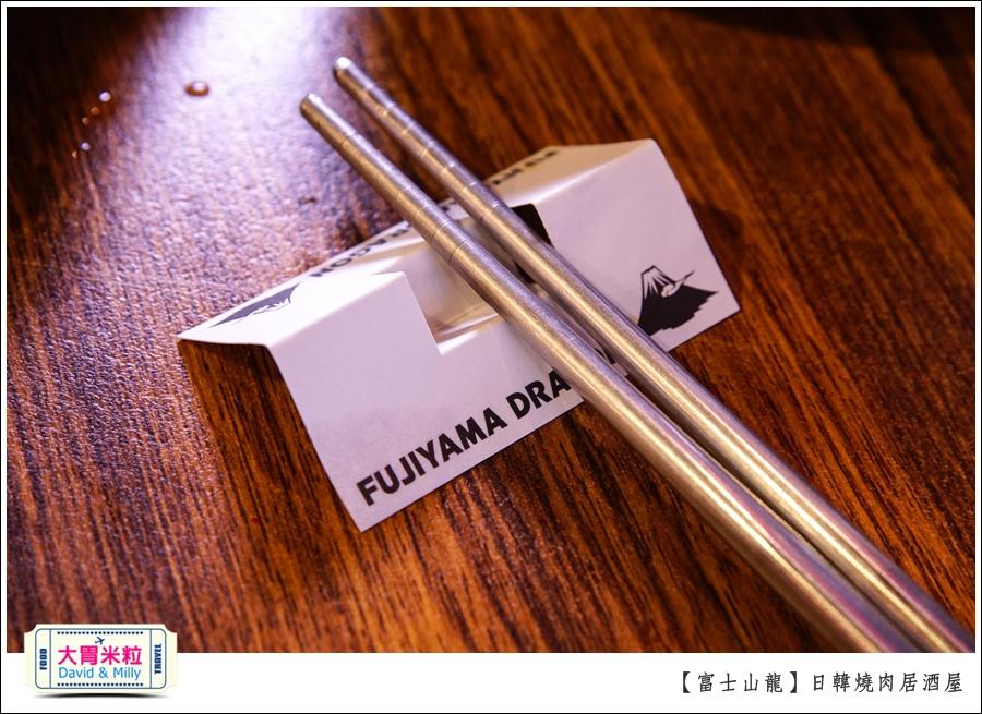 高雄日韓燒肉居酒屋推薦@富士山龍高雄店@大胃米粒0025.jpg