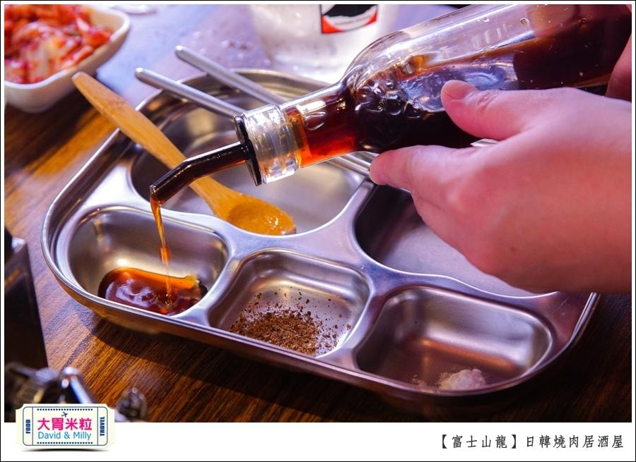 高雄日韓燒肉居酒屋推薦@富士山龍高雄店@大胃米粒0028.jpg
