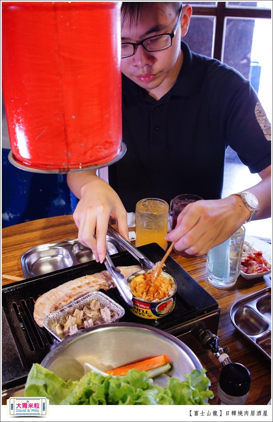 高雄日韓燒肉居酒屋推薦@富士山龍高雄店@大胃米粒0051.jpg