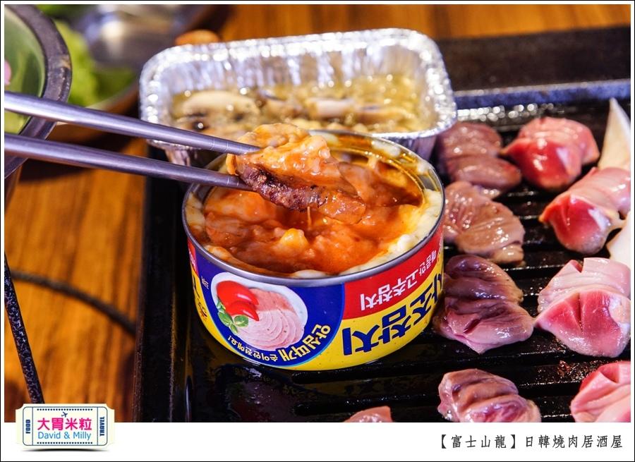 高雄日韓燒肉居酒屋推薦@富士山龍高雄店@大胃米粒0060.jpg