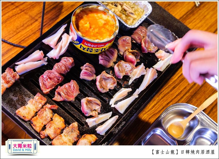 高雄日韓燒肉居酒屋推薦@富士山龍高雄店@大胃米粒0073.jpg