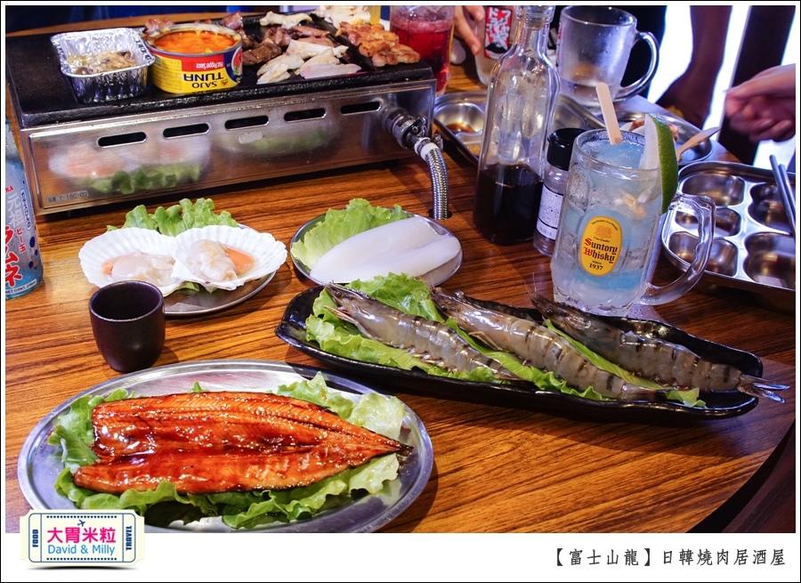 高雄日韓燒肉居酒屋推薦@富士山龍高雄店@大胃米粒0076.jpg