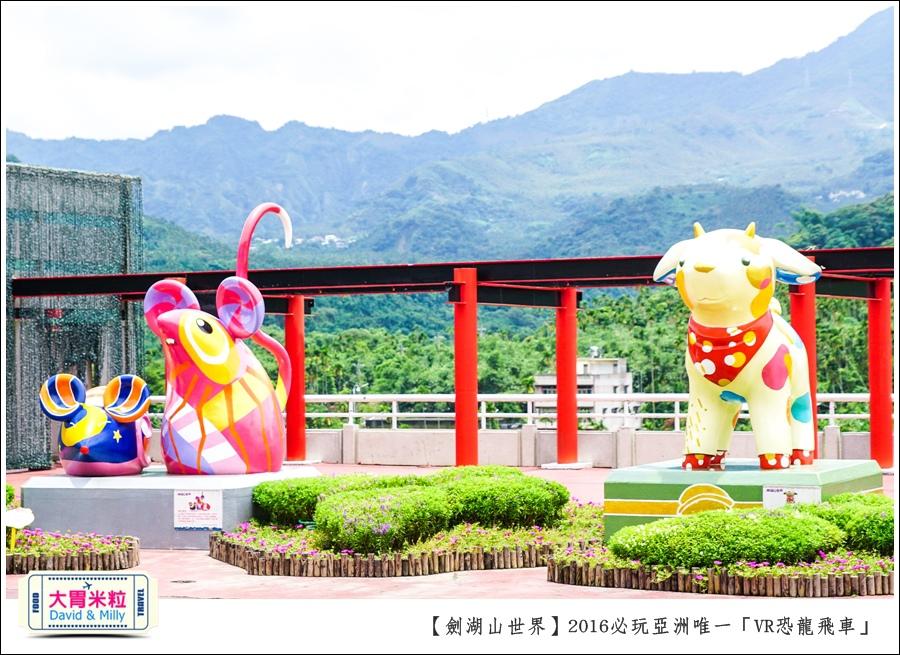 2016年暑假必玩景點@劍湖山世界主題樂園VR恐龍飛車@大胃米粒0101 (3).jpg