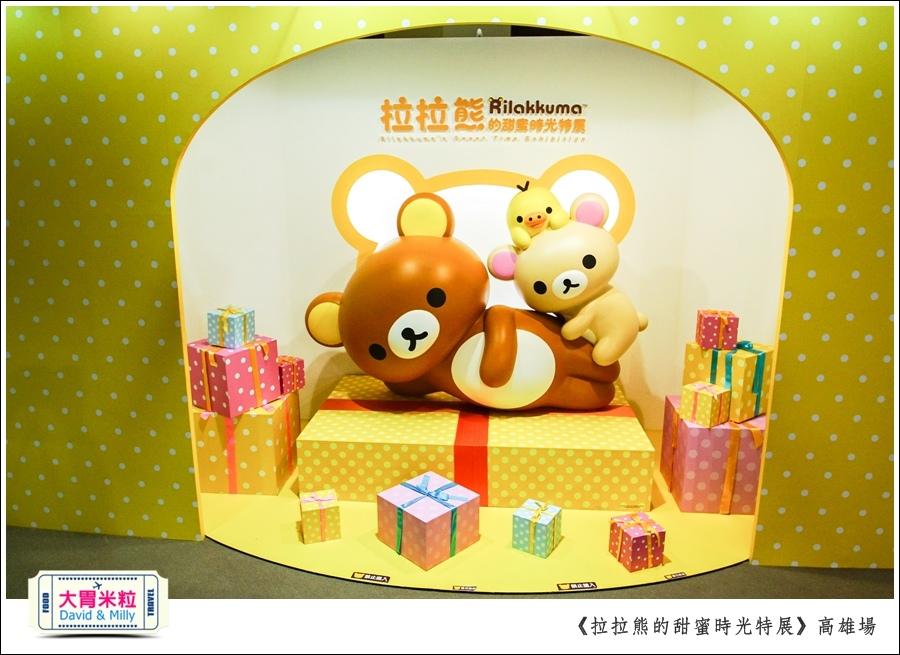 2016高雄展覽推薦@拉拉熊的甜蜜時光特展高雄場@大胃米粒0011.jpg