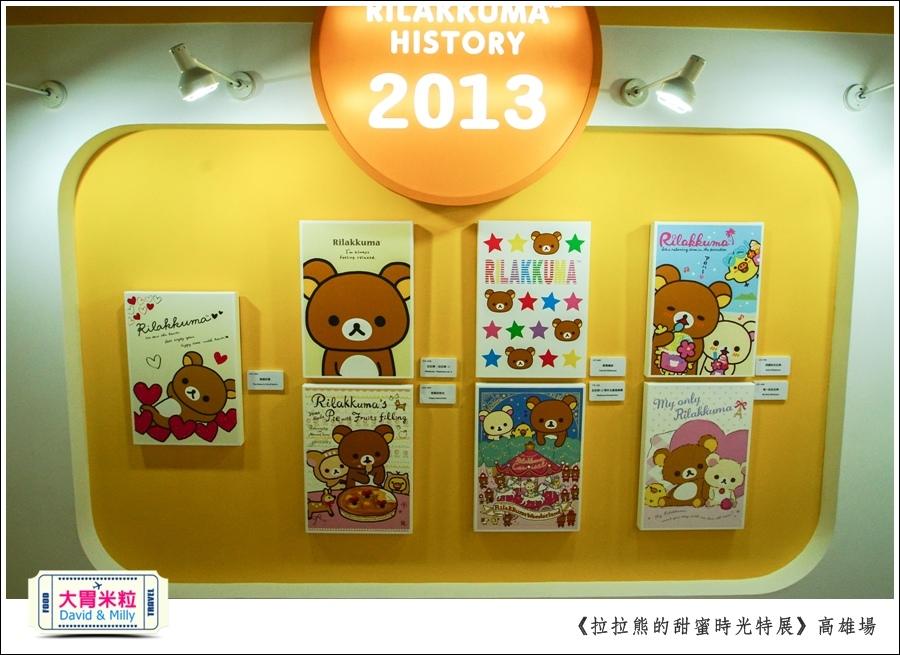 2016高雄展覽推薦@拉拉熊的甜蜜時光特展高雄場@大胃米粒0014.jpg