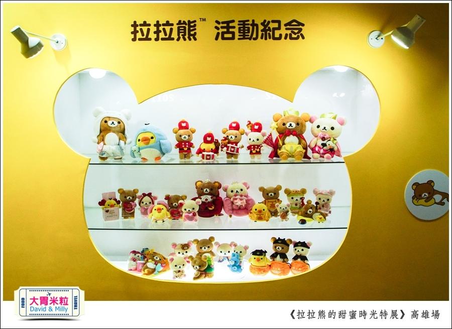 2016高雄展覽推薦@拉拉熊的甜蜜時光特展高雄場@大胃米粒0018.jpg