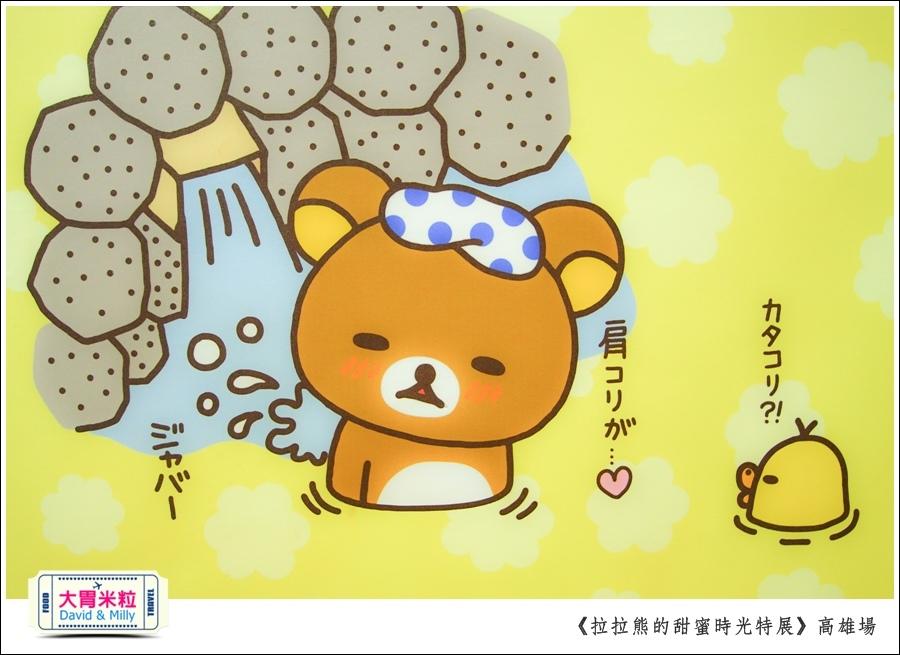 2016高雄展覽推薦@拉拉熊的甜蜜時光特展高雄場@大胃米粒0023.jpg