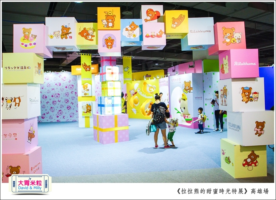 2016高雄展覽推薦@拉拉熊的甜蜜時光特展高雄場@大胃米粒0024.jpg