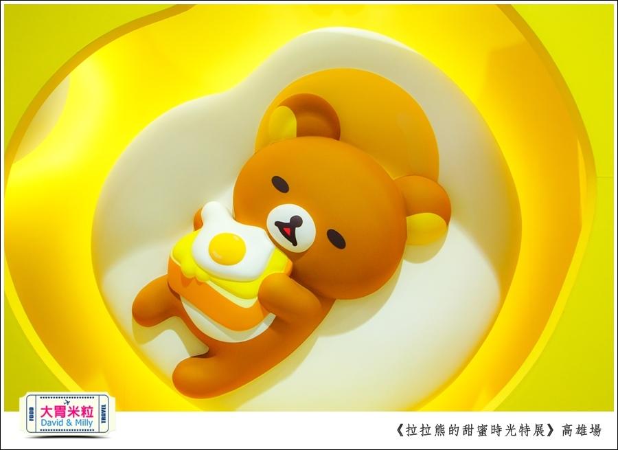 2016高雄展覽推薦@拉拉熊的甜蜜時光特展高雄場@大胃米粒0028.jpg