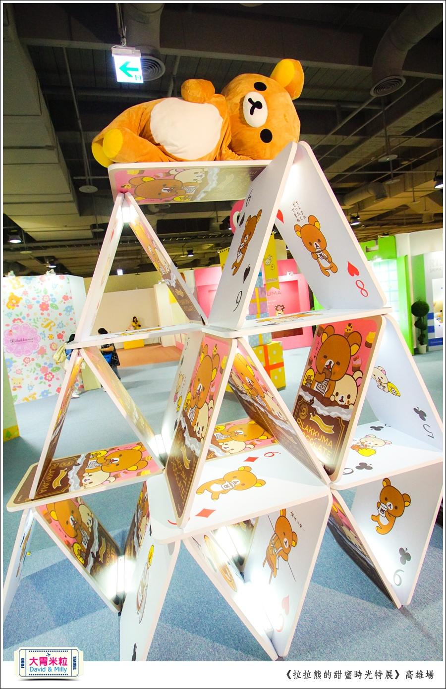2016高雄展覽推薦@拉拉熊的甜蜜時光特展高雄場@大胃米粒0031.jpg