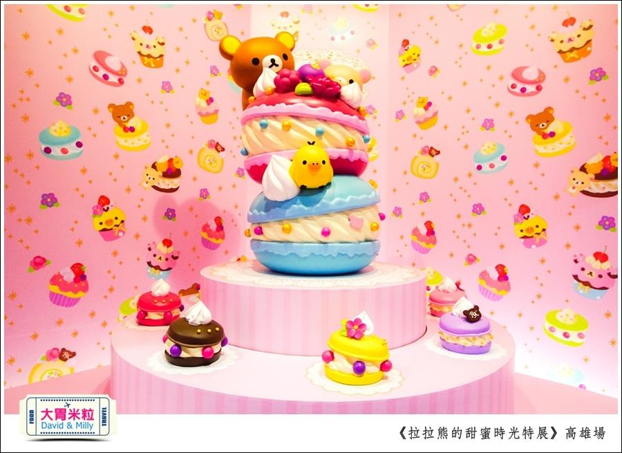 2016高雄展覽推薦@拉拉熊的甜蜜時光特展高雄場@大胃米粒0040.jpg