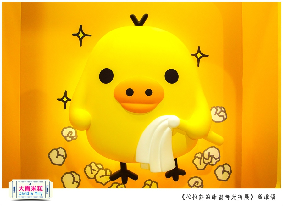 2016高雄展覽推薦@拉拉熊的甜蜜時光特展高雄場@大胃米粒0046.jpg