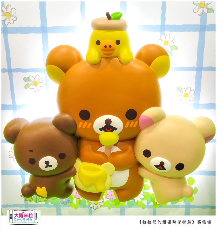 2016高雄展覽推薦@拉拉熊的甜蜜時光特展高雄場@大胃米粒0059.jpg