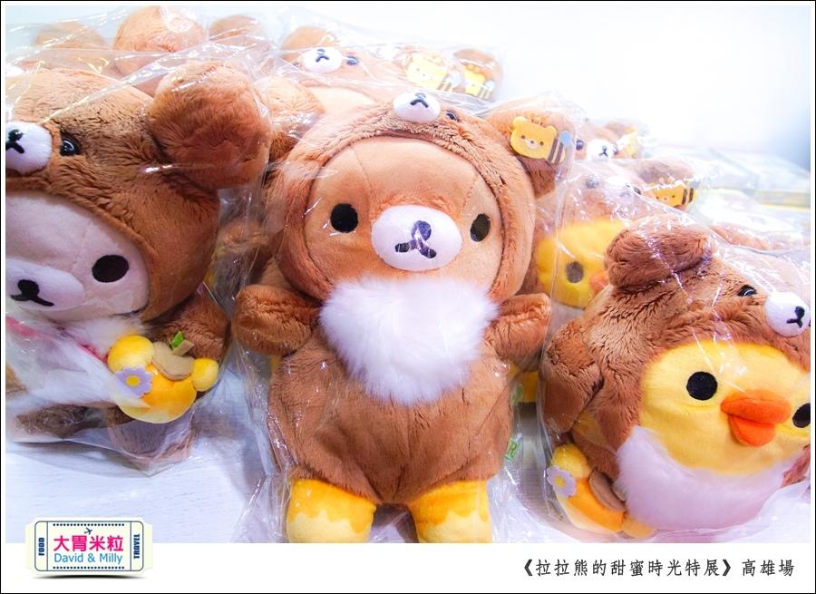 2016高雄展覽推薦@拉拉熊的甜蜜時光特展高雄場@大胃米粒0069.jpg
