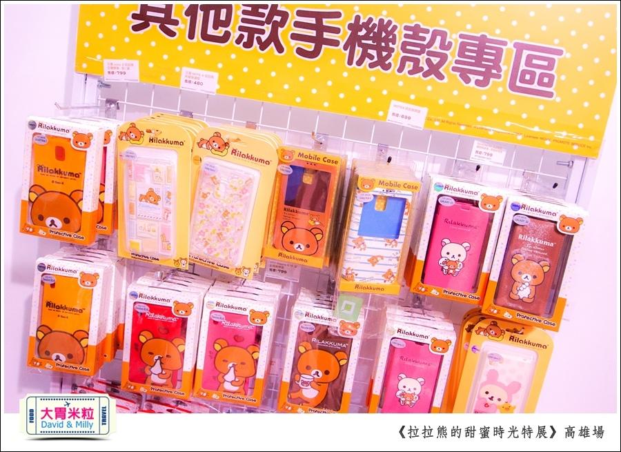 2016高雄展覽推薦@拉拉熊的甜蜜時光特展高雄場@大胃米粒0072.jpg