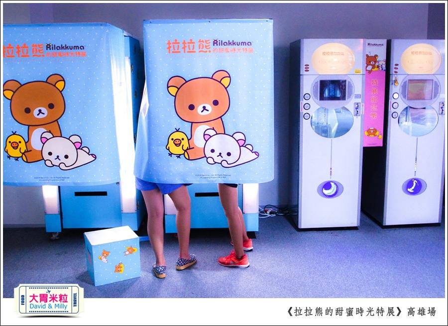 2016高雄展覽推薦@拉拉熊的甜蜜時光特展高雄場@大胃米粒0079.jpg