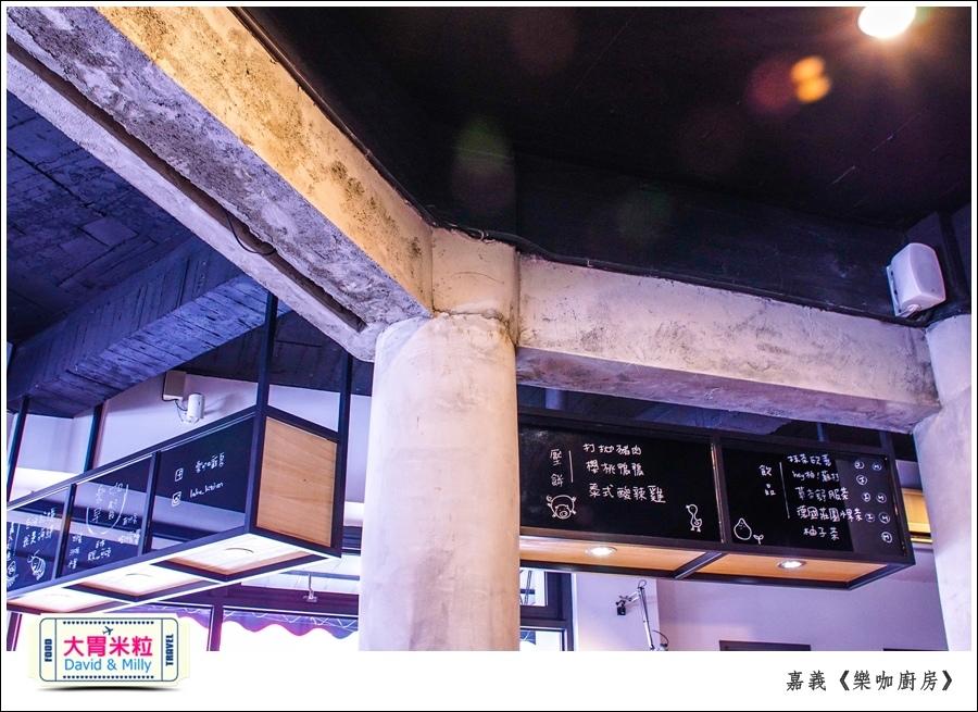 嘉義平價早午餐推薦@樂咖廚房@大胃米粒0011.jpg
