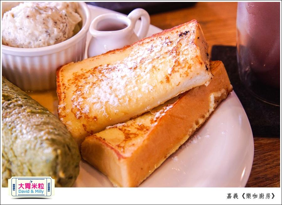 嘉義平價早午餐推薦@樂咖廚房@大胃米粒0032.jpg