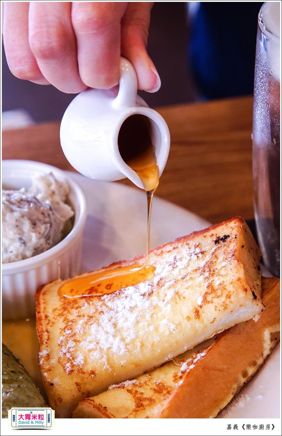 嘉義平價早午餐推薦@樂咖廚房@大胃米粒0033.jpg