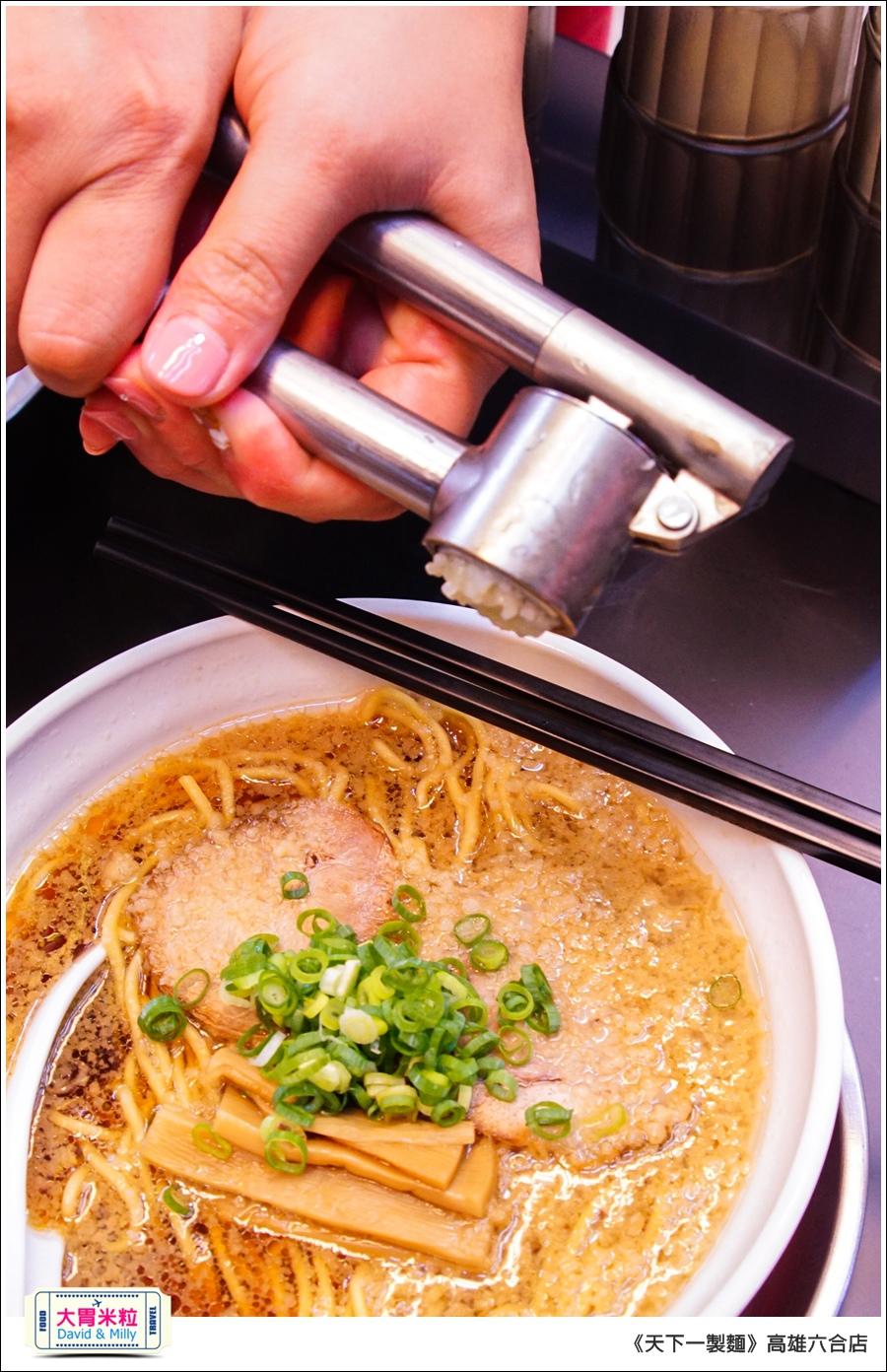 高雄日式拉麵推薦@天下一製麵京都醬油拉麵@大胃米粒0031.jpg