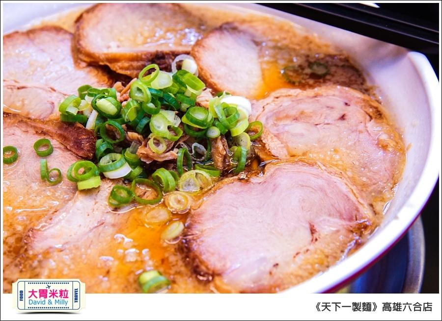 高雄日式拉麵推薦@天下一製麵京都醬油拉麵@大胃米粒0037.jpg