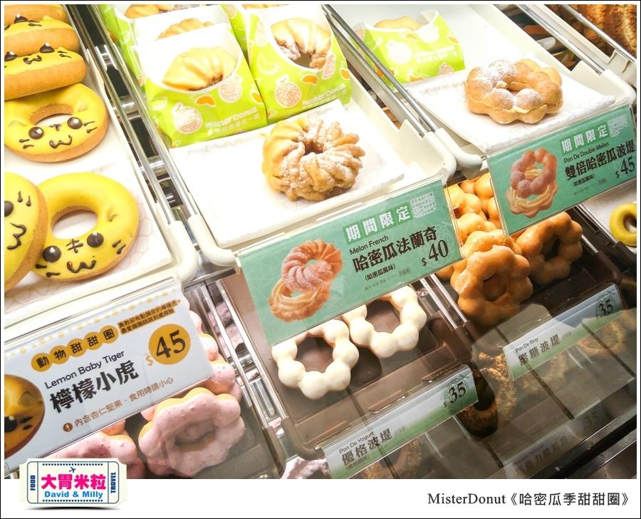 高雄甜甜圈推薦@MisterDonut統一多拿滋-哈密瓜季甜甜圈@大胃米粒003.jpg