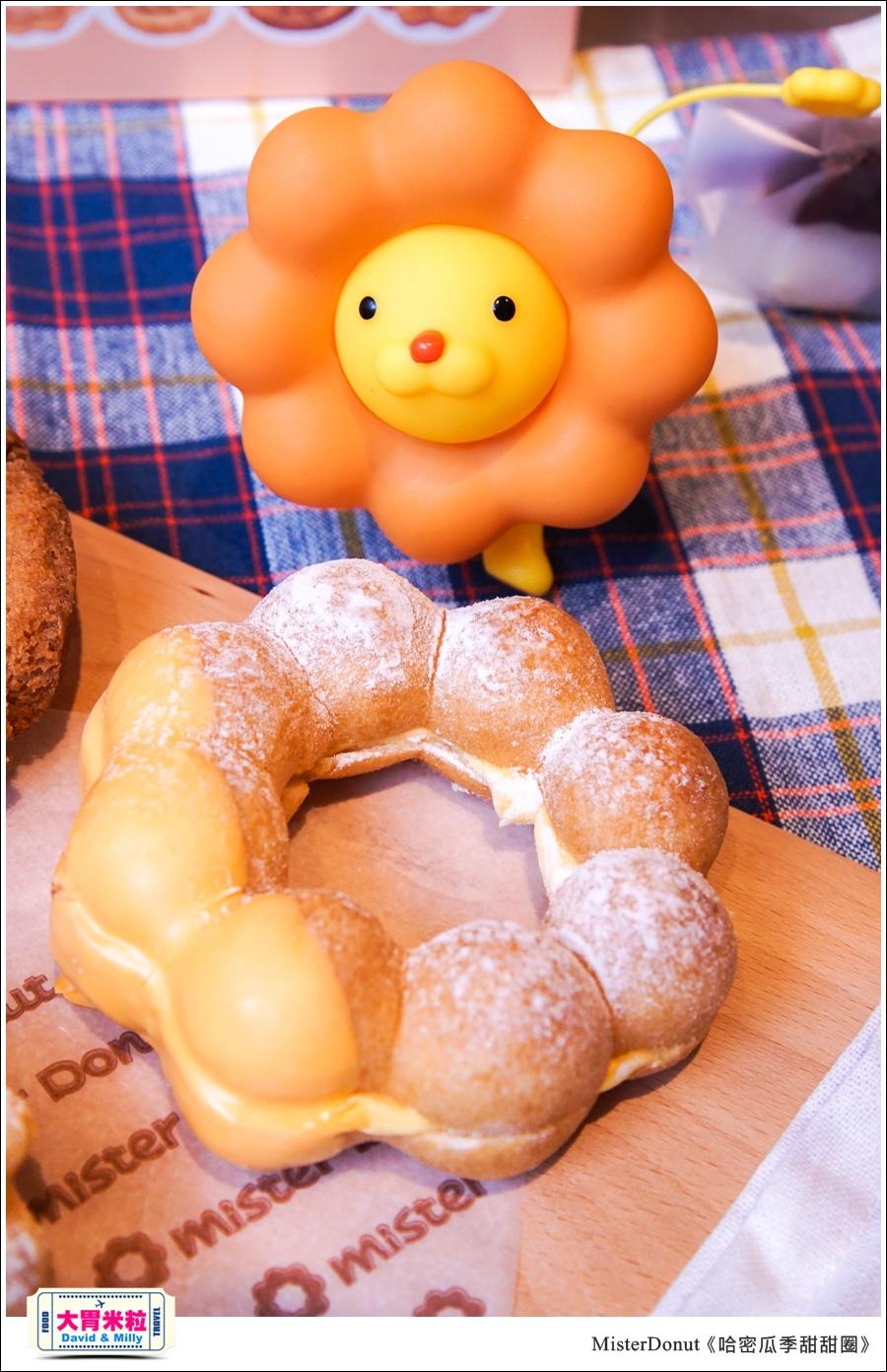 高雄甜甜圈推薦@MisterDonut統一多拿滋-哈密瓜季甜甜圈@大胃米粒015.jpg