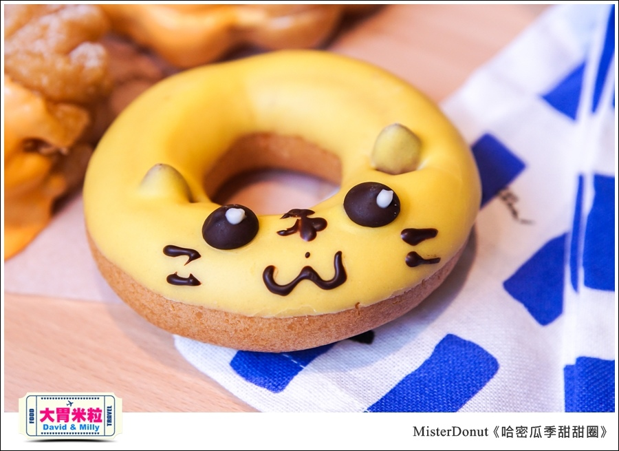 高雄甜甜圈推薦@MisterDonut統一多拿滋-哈密瓜季甜甜圈@大胃米粒016.jpg