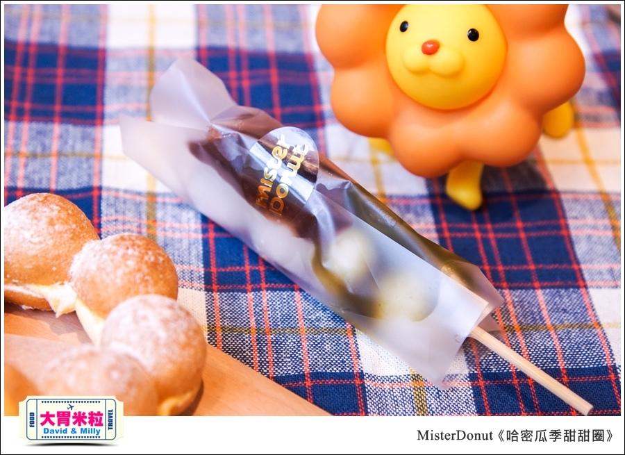 高雄甜甜圈推薦@MisterDonut統一多拿滋-哈密瓜季甜甜圈@大胃米粒017.jpg