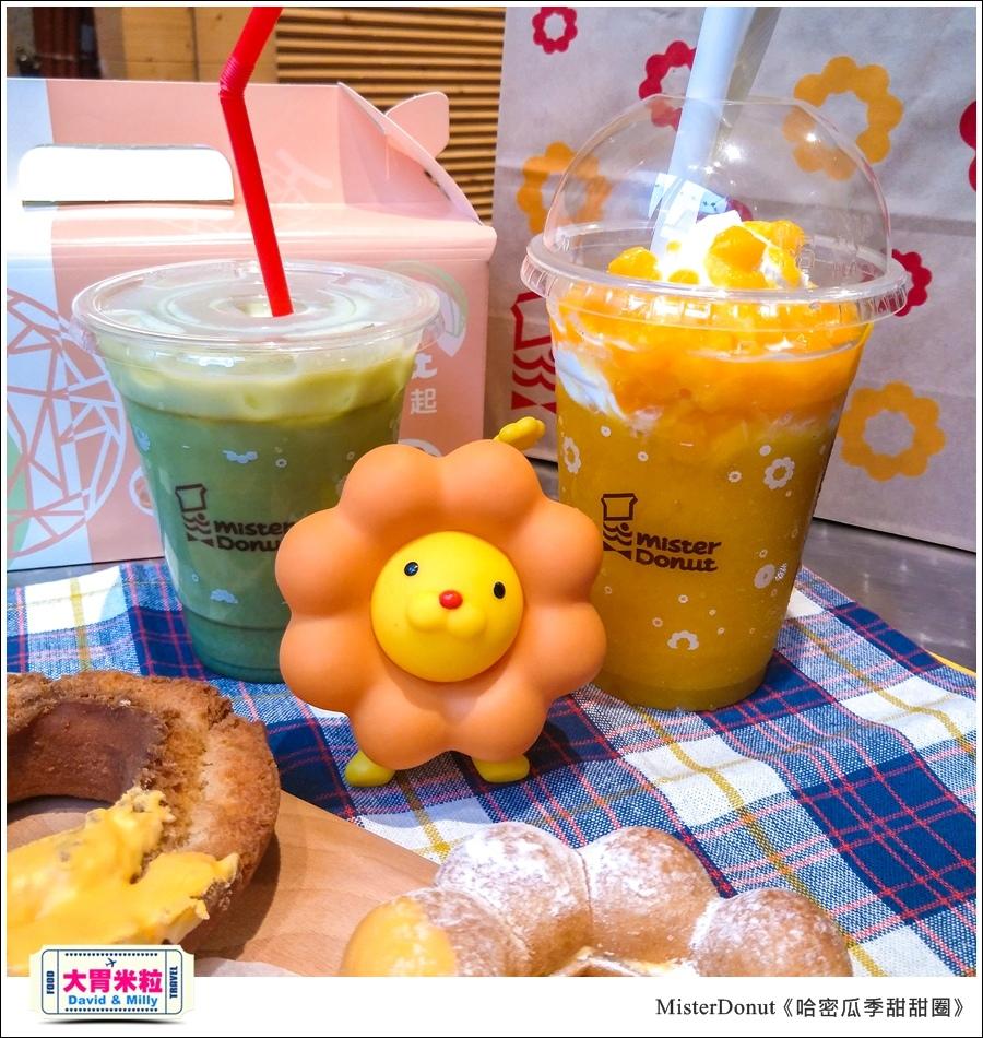 高雄甜甜圈推薦@MisterDonut統一多拿滋-哈密瓜季甜甜圈@大胃米粒021.jpg
