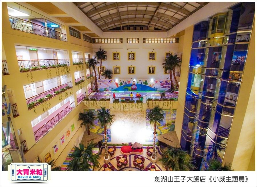 劍湖山王子大飯店-小威主題房@大胃米粒0008.jpg