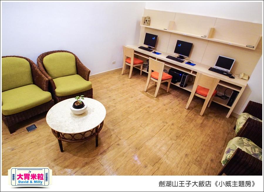 劍湖山王子大飯店-小威主題房@大胃米粒0013.jpg