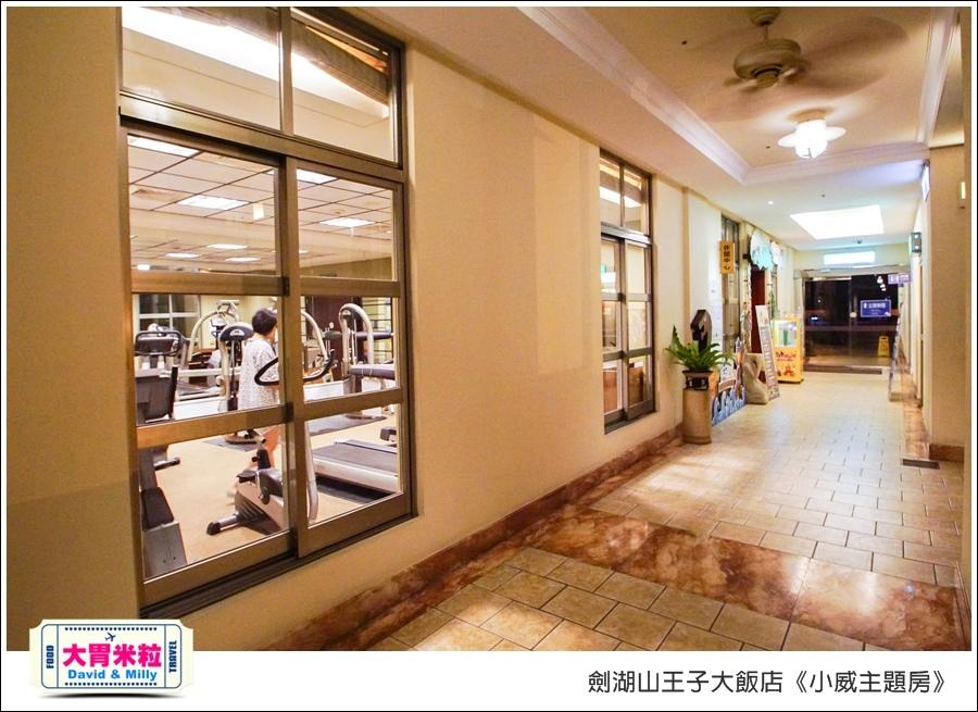劍湖山王子大飯店-小威主題房@大胃米粒0015.jpg