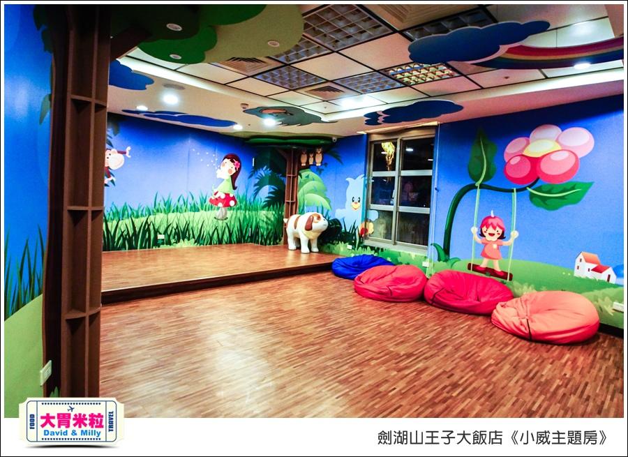 劍湖山王子大飯店-小威主題房@大胃米粒0019.jpg