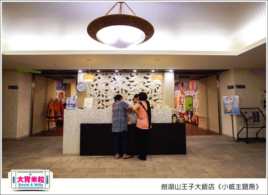 劍湖山王子大飯店-小威主題房@大胃米粒0018.jpg